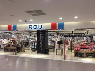 R.O.U 神戸ハーバーランド店