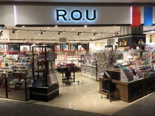 R.O.U 常滑店