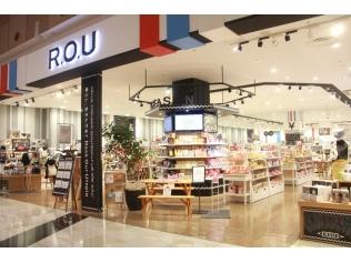 R.O.U 幕張新都心店