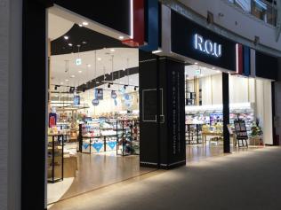 R.O.U 広島府中店