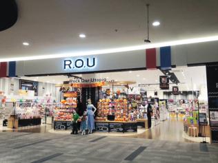 R.O.U 各務原店