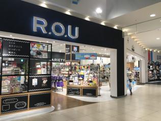 R.O.U マークイズ静岡店