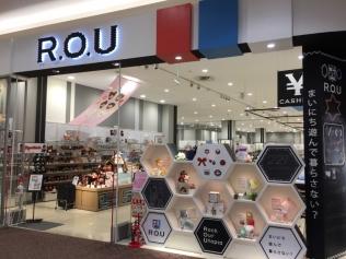 R.O.U 水戸内原店